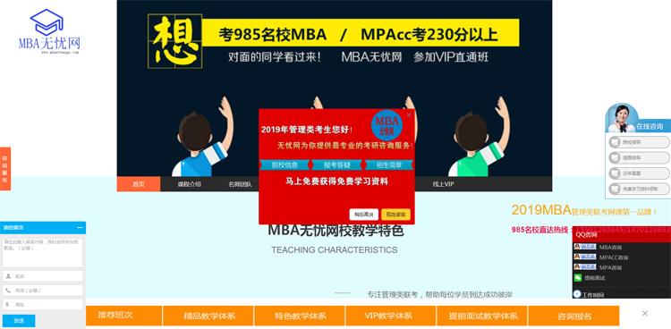 企业快速备案 渝ICP备18006908号-1 mbawywangx.com的照片 - 2