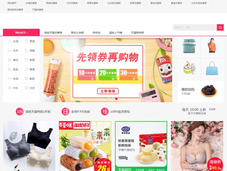 个人快速备案 粤ICP备18048754号-1 51gwquan.com的照片 - 2